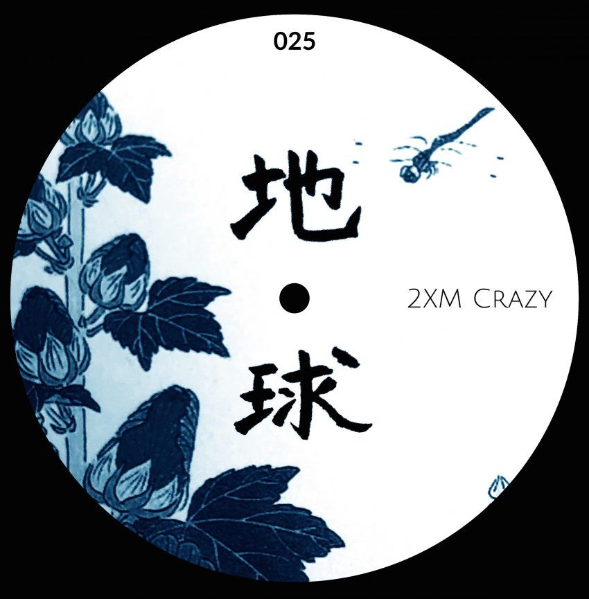 2XM Chikyu-u Records